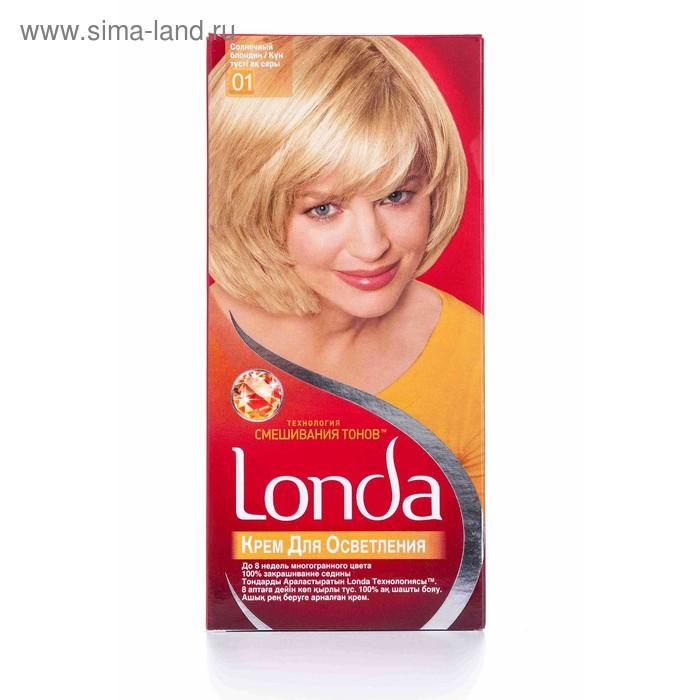 """Крем для осветления волос Londa """"Солнечный блондин"""", 60 мл"""