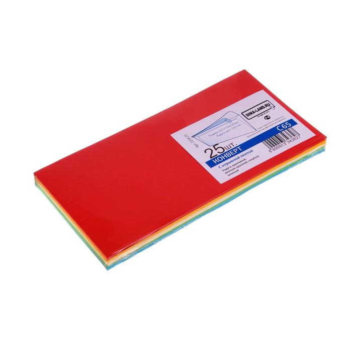 Конверт С65, 114 х 229 мм, цветной, с силиконовой лентой, 120 г/м², цена за 1 конверт, МИКС