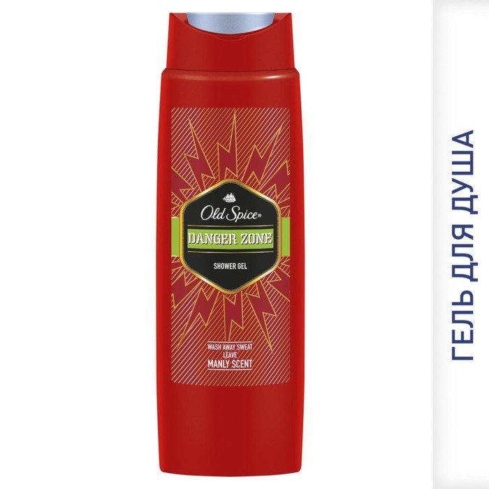 Гель для душа Old Spice Danger Zone, 250 мл