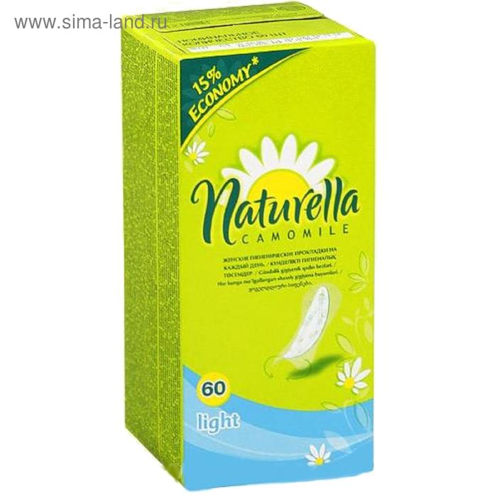 Прокладки ежедневные Naturella Camomile Light, 60 шт