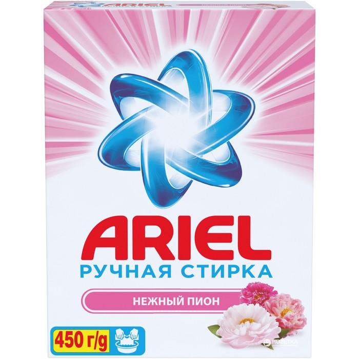 """Стиральный порошок Ariel, """"Нежный пион"""", ручная стирка, 450 г"""