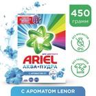 """Стиральный порошок Ariel """"Чистота"""" Deluxe Color, автомат, 450 г"""
