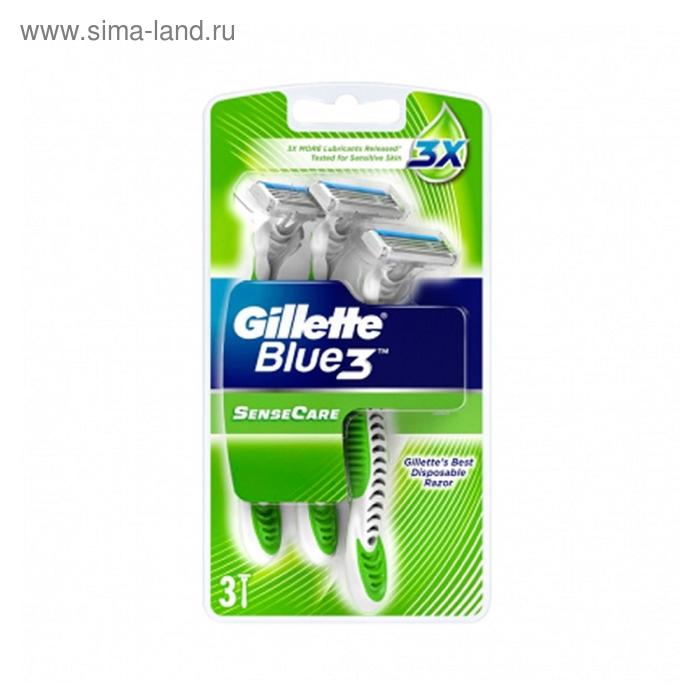 Набор одноразовых бритв Gillette Blue 3 Sense Care, 3 шт