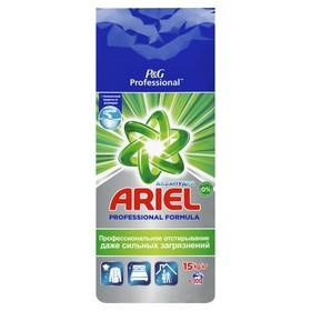 Стиральный порошок Ariel Expert, автомат, 15 кг