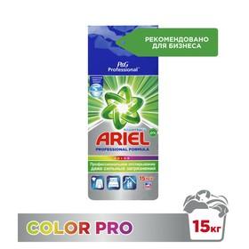 Стиральный порошок Ariel Expert Color, автомат, 15 кг