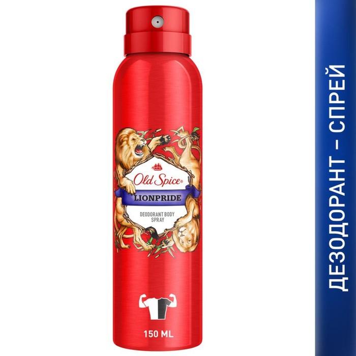 Аэрозольный дезодорант Old Spice Lionpride «Дикий аромат», 150 мл - фото 1653408