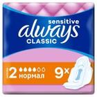 Прокладки с крылышками Always Classic Normal Sensitive размер 1, 9 шт.