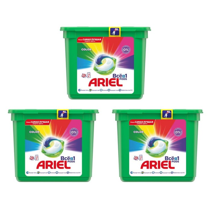 Капсулы с гелем Ariel Liquid Capsules Color & Style, 23X27 г