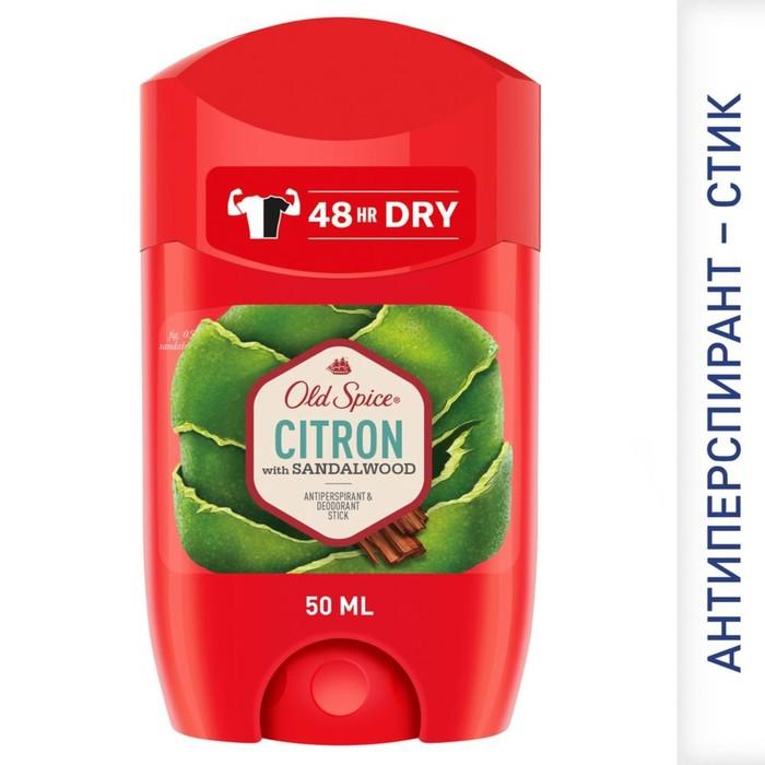 Твёрдый дезодорант-антиперспирант Old Spiсe Citron, 125 мл