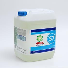 Моющее средство Ariel Professional System Additive A 1.0 для удаление крови и жира, 20 л