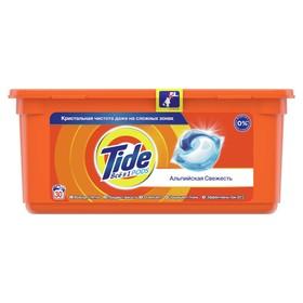 Капсулы для стирки Tide «Альпийская свежесть», 30 шт. х 25.2 г - фото 4667612