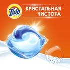 Капсулы для стирки Tide «Альпийская свежесть», 30 шт. х 25.2 г - фото 4667614