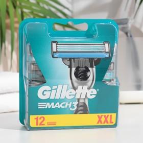 Сменные кассеты Gillette Mach 3, 12 шт