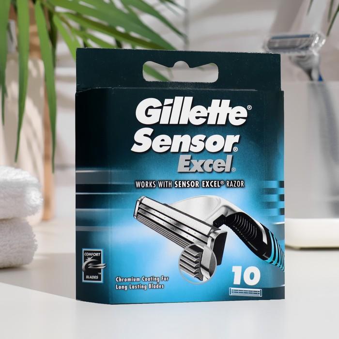Сменные кассеты для бритья Gillette Sensor Excel, 10 шт. - фото 1653471