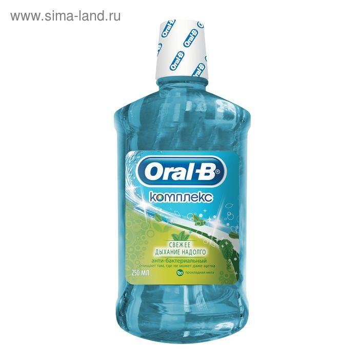 """Ополаскиватель для рта Oral-B """"Анти-бактериальный комплекс"""", 250 мл"""