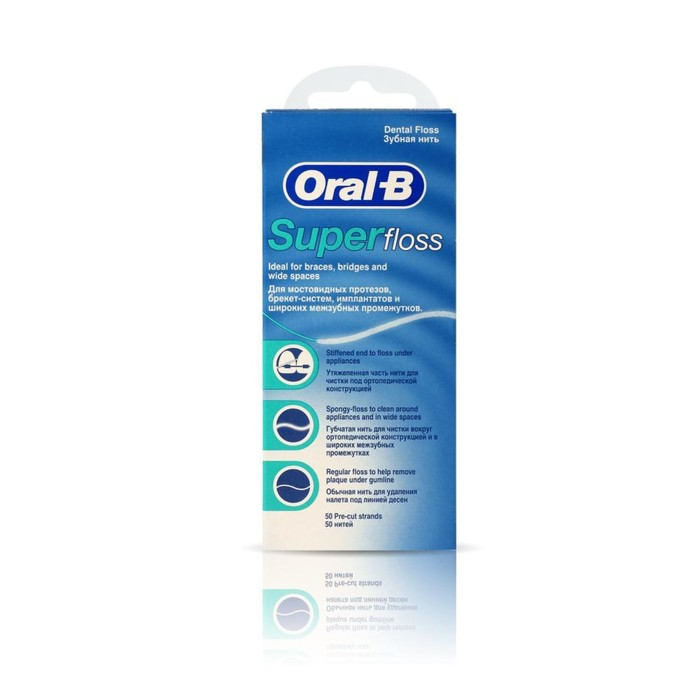 Зубная нить Oral-B Super Floss, 50 м