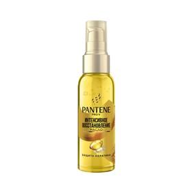 Масло для волос Pantene «Интенсивное восставновление», 100 мл