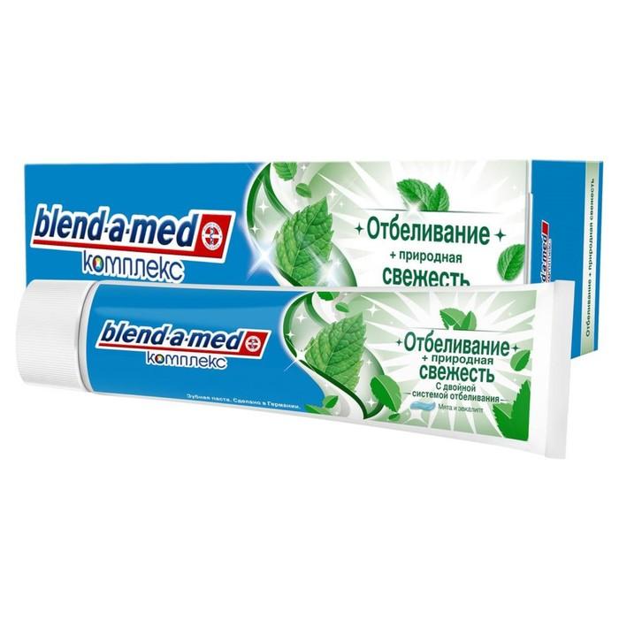 """Зубная паста Blend-a-med """"Комплекс: кора дуба"""", 100 мл"""