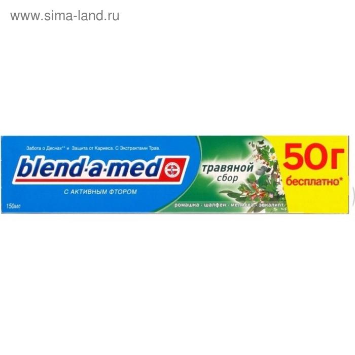 """Зубная паста Blend-a-med """"Травяной Сбор"""", 150 мл"""