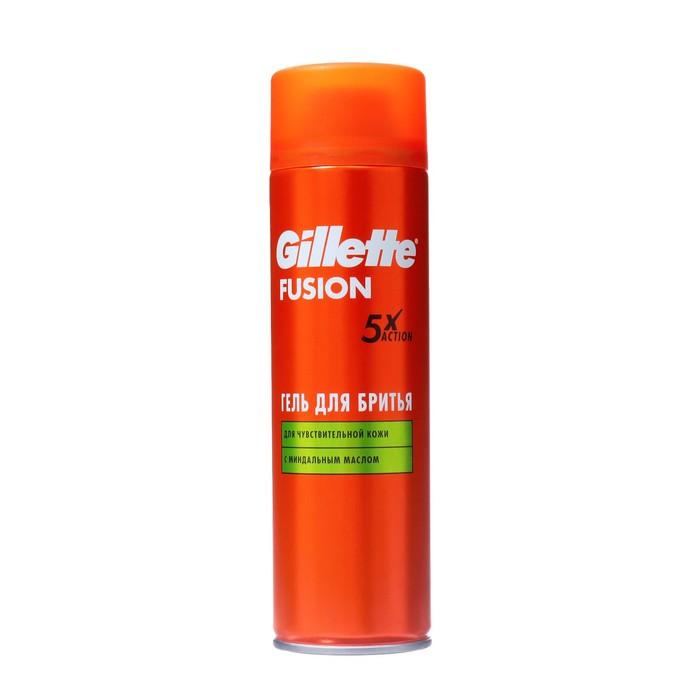 Гель для бритья Gillette Fusion для чувствительной кожи, 200 мл