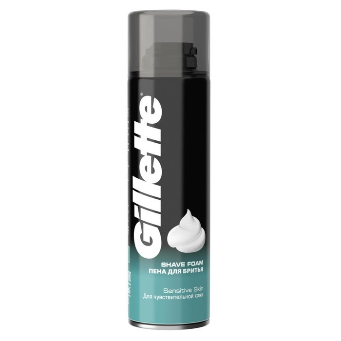 Пена для бритья Gillette Sensitive Skin, 200 мл - фото 1653574