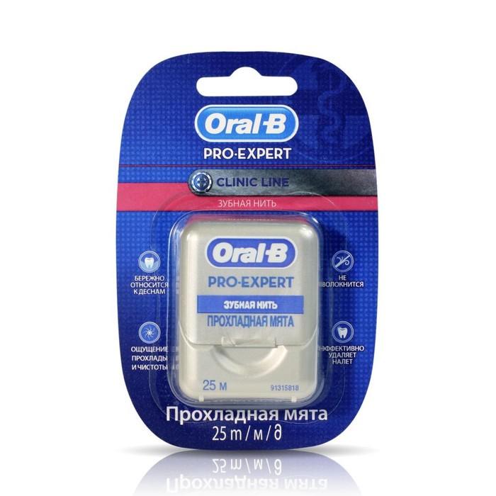 """Зубная нить Oral-B Pro-Expert Clinic Line """"Прохладная мята"""", 25 м"""