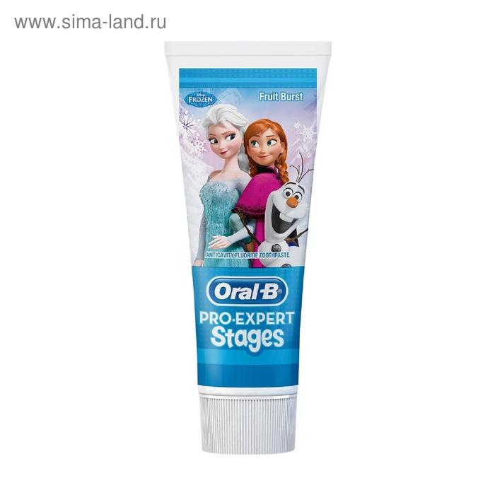 """Зубная паста Oral-B Pro-Expert Stages """"Фруктовый взрыв"""", 75 мл"""