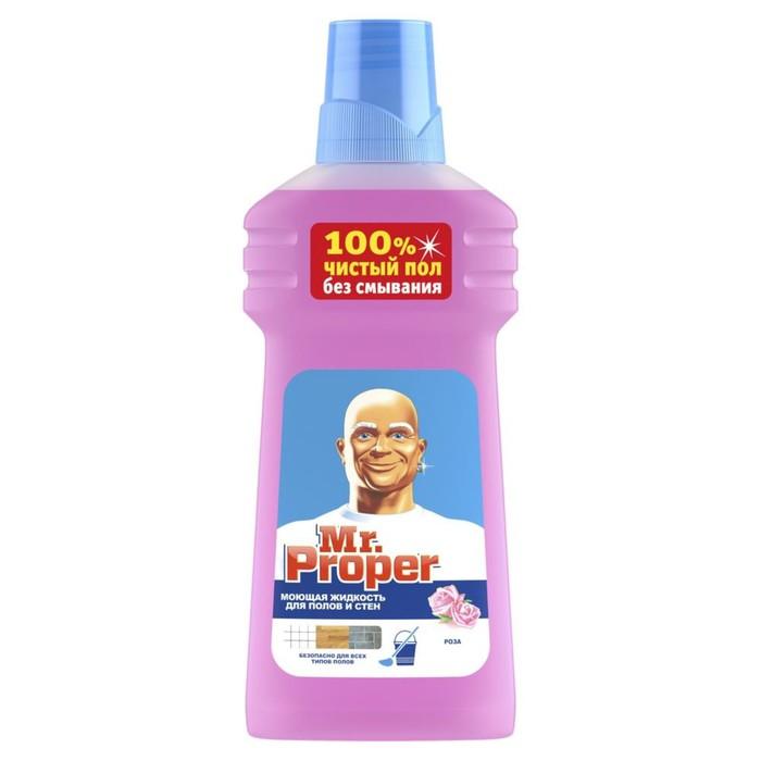 """Моющая жидкость Mr. Proper """"Чистота и блеск"""" с ароматом розы, 500 мл"""