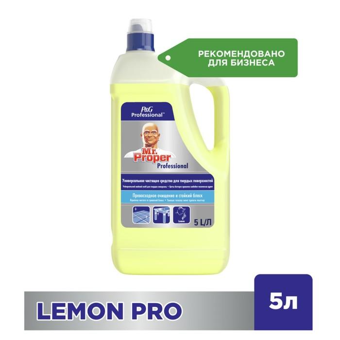 """Дезинфицирующее средство Mr. Proper """"Лимон"""" для мытья полов и стен, 5 л"""