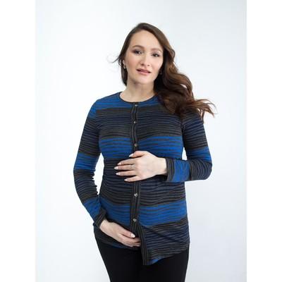 Кардиган для беременных, размер 42, рост 168 см, цвет синий (арт. 31320483)