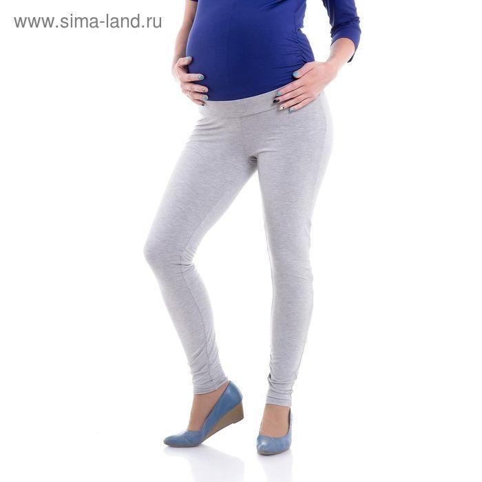 """Брюки-""""лосины"""" для беременных, размер 50, рост 168 см, цвет серый (арт. 18121631)"""