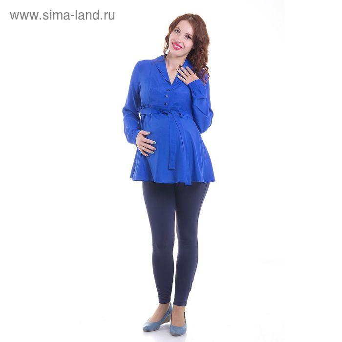 Блузка для беременных, размер 46, рост 168 см, цвет синий (арт. 31765413)