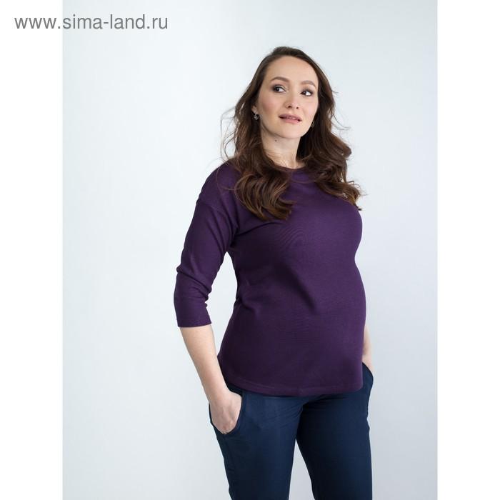 Джемпер для беременных, размер 48, рост 168 см, цвет фиолетовый (арт. 350411615)