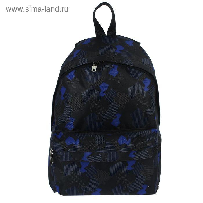 """Рюкзак молодёжный на молнии """"Ромбы"""", 1 отдел, 1 наружный карман, чёрный/синий"""
