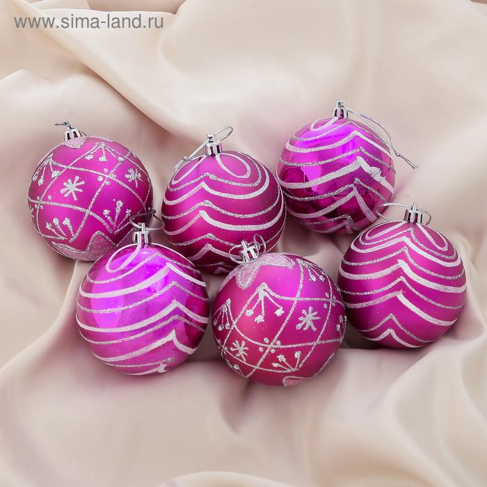 """Новогодние шары """"Малиновые узоры"""" (набор 6 шт.)"""