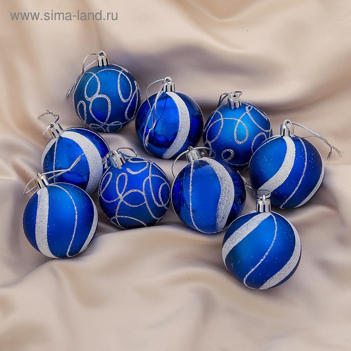 """Новогодние шары """"Волны"""" синие (набор 9 шт.)"""