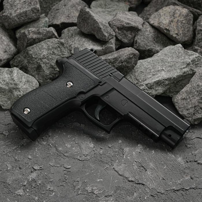 Пневматический пистолет пружинный Galaxy SIG226 G.26, 6 мм