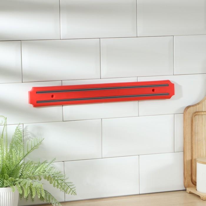 Держатель для ножей магнитный, 38 см, цвет красный - фото 308006271