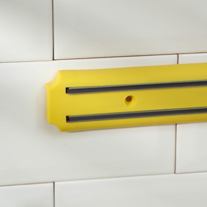 Держатель для ножей магнитный 38 см, цвет желтый