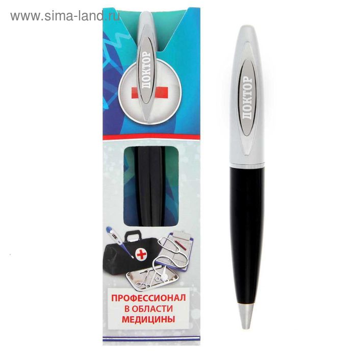 """Ручка подарочная """"Профессионал в области медицины"""""""