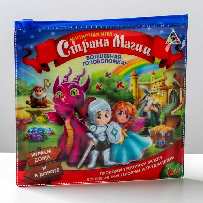 Магнитная игра «Страна магии»