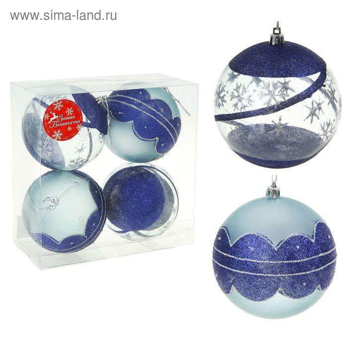 """Новогодние шары """"Зимний вечер"""" (набор 4 шт.)"""