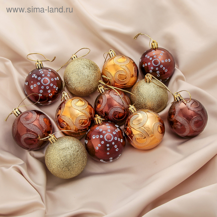 """Новогодние шары """"Шоколадное ассорти"""" (набор 12 шт.)"""
