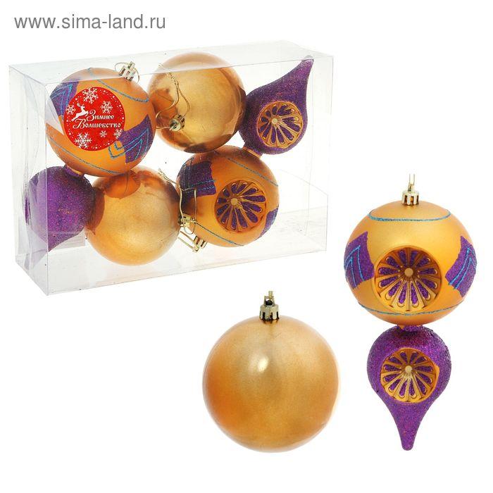 """Ёлочные игрушки """"Сосульки"""", фиолетово-оранжевые (набор 4 шт.)"""