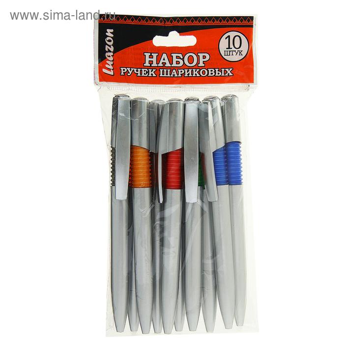 Набор ручек шариковых автоматических 10 шт. «Гармошка» МИКС, стержень 0,5 мм, синий