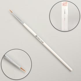 Кисть для дизайна ногтей прямая, 17,5см, №3/8, цвет белый