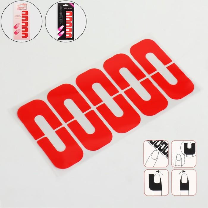 Защитная лента для кутикулы, 10шт, цвет МИКС