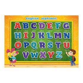 Плакат обучающий 'Английский алфавит' А5 Ош