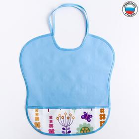 Нагрудник с карманом, из ткани с ПВХ покрытием, «Цветы», цвет МИКС