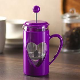 Френч-пресс Доляна «Комплимент», 350 мл, цвет фиолетовый